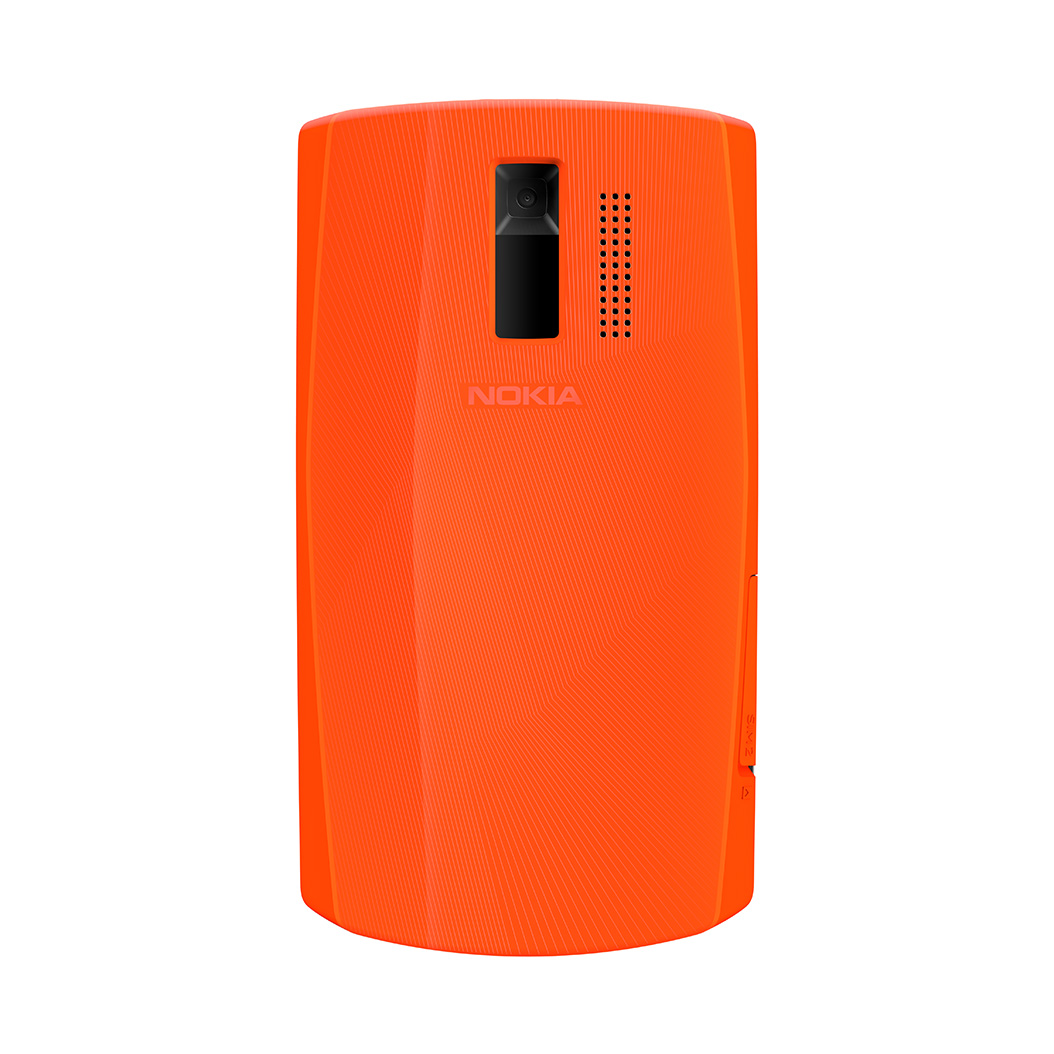 products_3180_1893767745nokia-asha-205-white-orange-