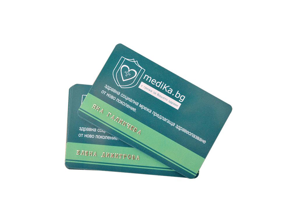 medika-card
